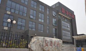 """重庆新华印刷掌门人温远才:""""快、精、准""""当为企业转型秘诀"""