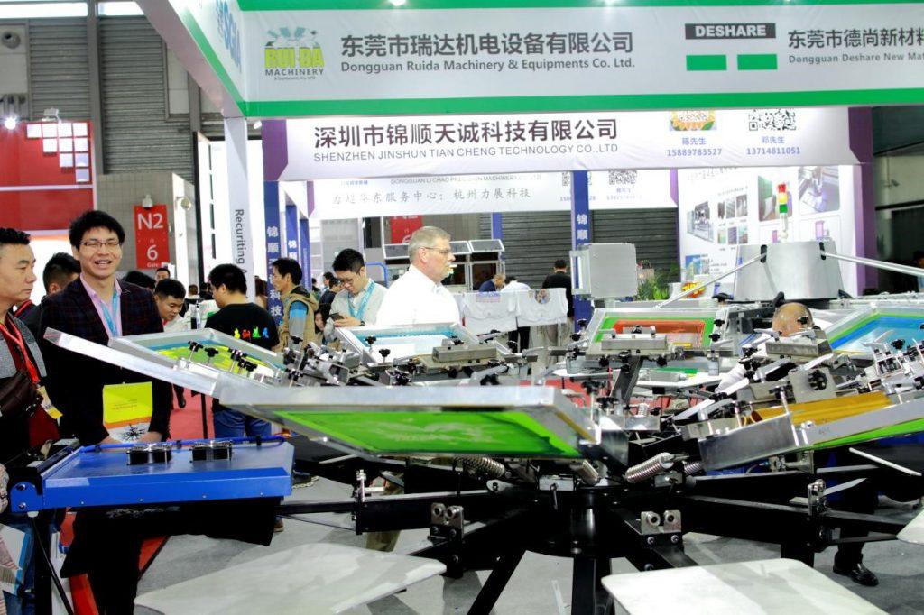 2020 DS Printech China第34届亚太网印数码印花展移师深圳新馆,抢滩万亿新赛道!