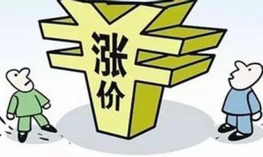 喊涨的目的已经达到,纸业股股价纷纷创新高