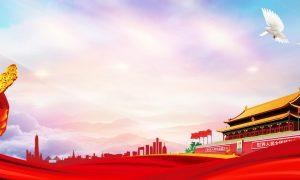 从2021两会看中国经济复苏